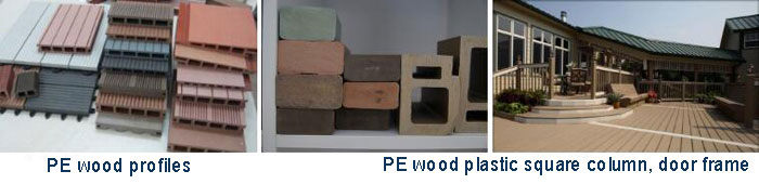 PE-wood-profiles