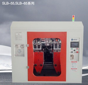 3 layer pesticide bottle making machine plastic blow molding machine